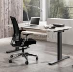 Schreibtisch Smart Lousane