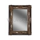 Spiegel mit antikem Rahmen  Modell 1200