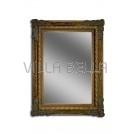 Spiegel mit antikem Rahmen  Modell 1400